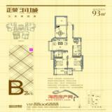 �峰��B2-1锛�寤虹���㈢Н绾�93骞崇背