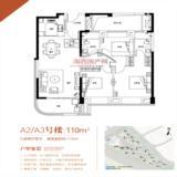 A2/A3�锋ゼ110��