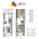 B2#B2户型