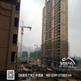 2016年1月10日中铁城工程进度