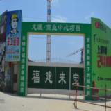 5月17日龙旺理想天街工程进度