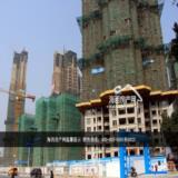2013年12月27日阳光凡尔赛宫工程进度
