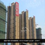 2014年10月24日香开新城工程进度